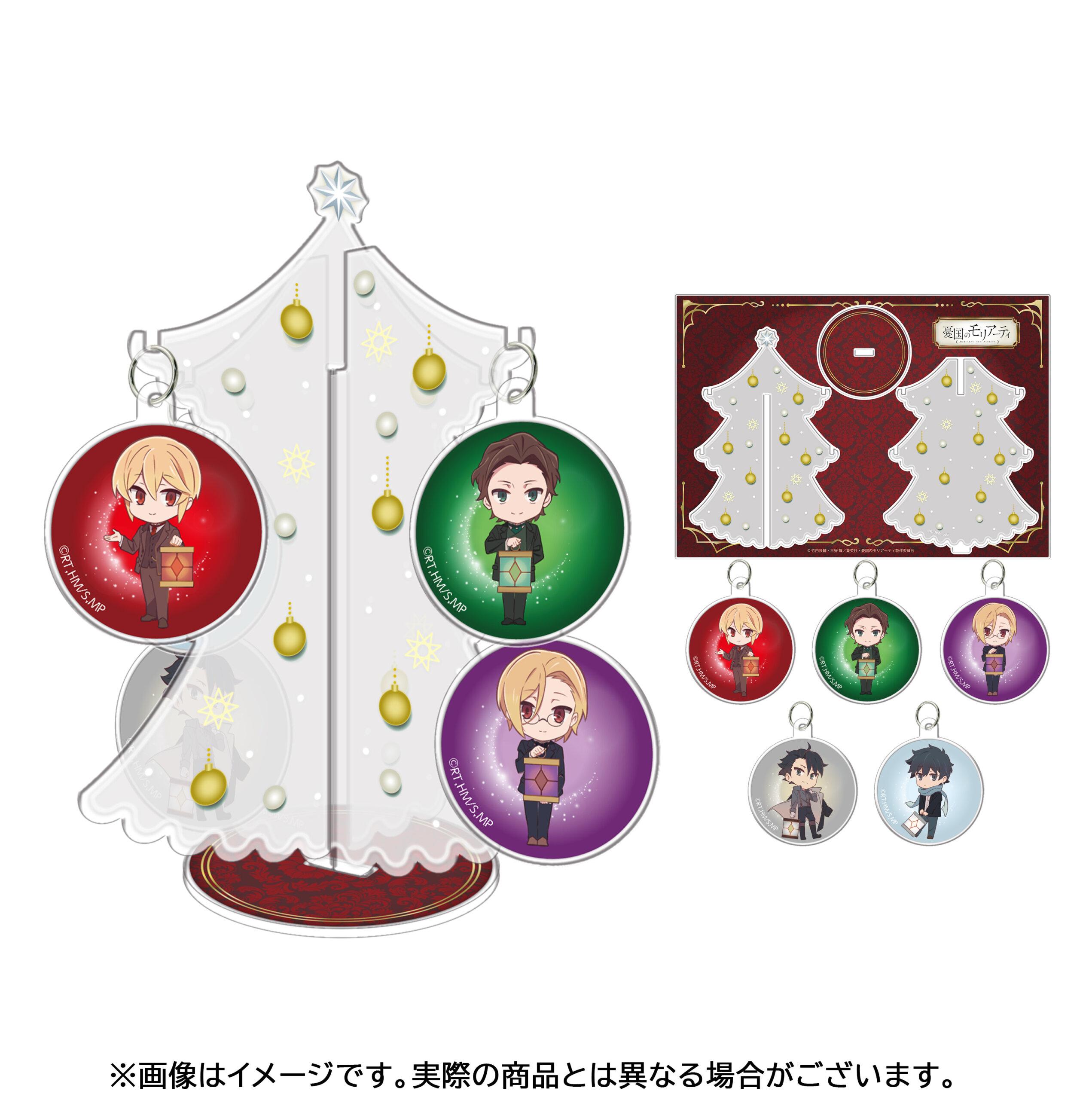 卓上アクリルクリスマスツリー&オーナメントセット