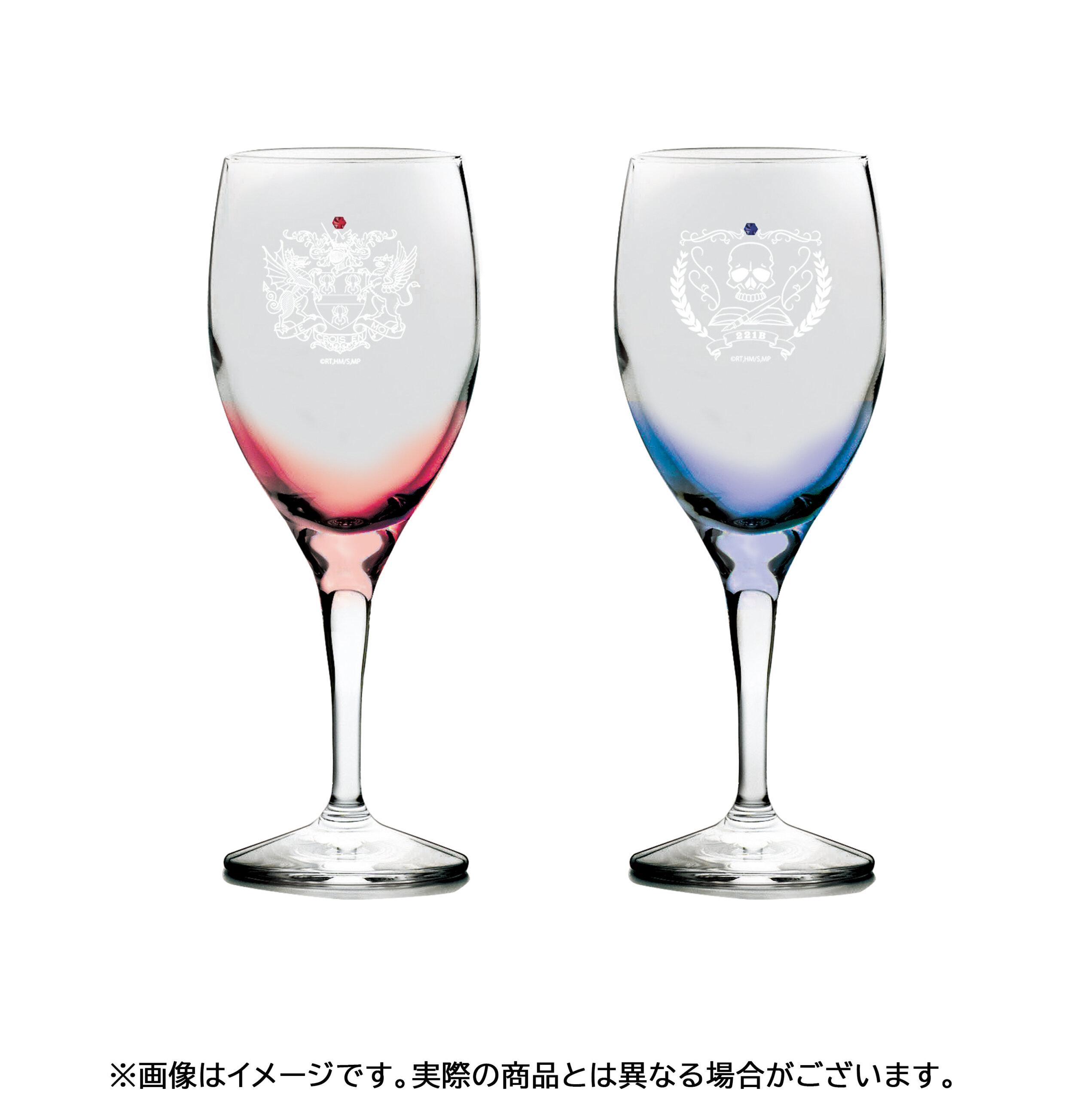ペアワイングラスセット